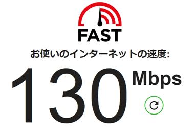 テレワーク 在宅勤務 ネットワーク 遅い Wi-Fi