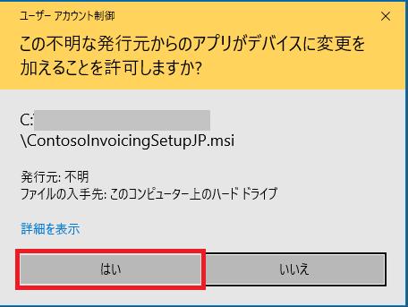 RPA Power Automate Desktop