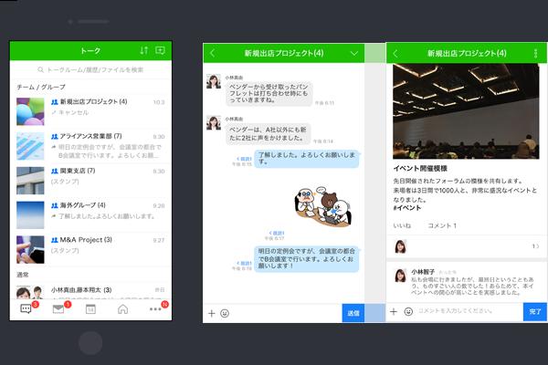 テレワーク 働き方改革 DX デジタルワークスタイル 無料通話