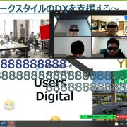 オンライン会議 ニコニコ動画ふう実況 CommentScreen