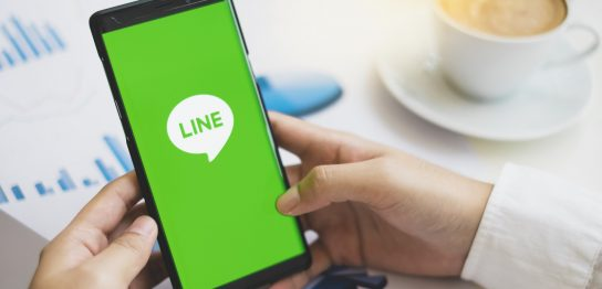 LINE 便利機能